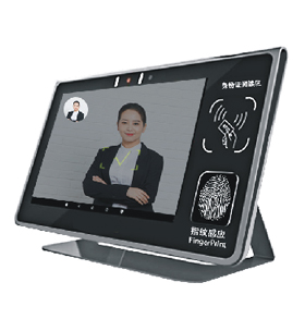 Face Recognition All-In-One PC